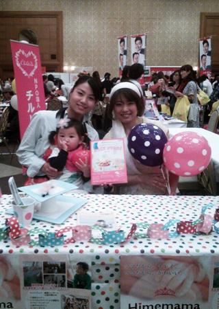 kigyou-littlemama-2013-03-02-03