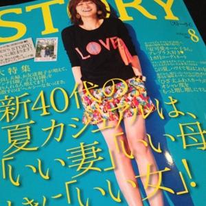 media-story08