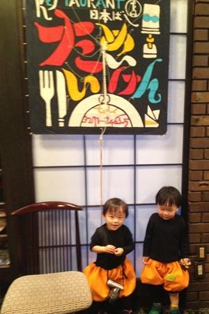 kako-event-2012-10-taimeiken-06