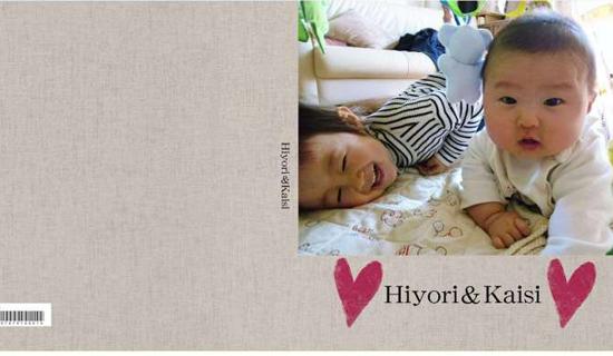 kigyou-fuji-2012-07-04