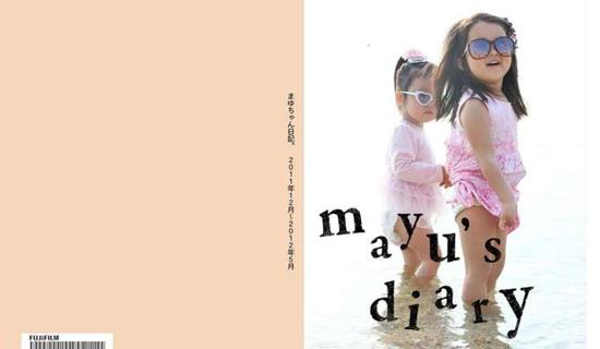kigyou-fuji-2012-07-05