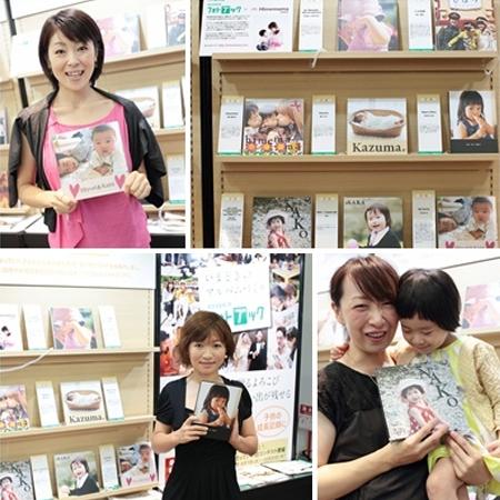 kigyou-fuji-2012-07-07